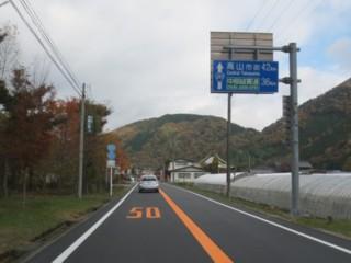 国道257号線(国道472号重複)