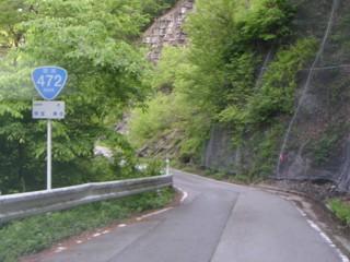 国道472号(坂本峠)