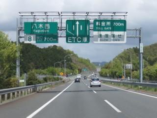 京都縦貫自動車道