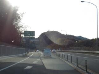 松山自動車道、宇和島道路